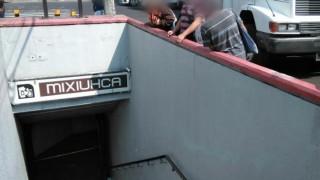 Tarjeta Informativa: Persona sin vida en las escaleras de la estación Mixiuhca L9