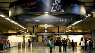 El Museo de la Radio del Metro CDMX alberga cerca de 10 mil piezas de este medio de comunicación